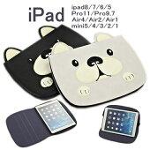 ipadケース手帳型犬ipad10.2第7世代9.7ipad6第6世代カバーipad5ipadpro9.7air2air1ipadminiケースmini5mini4mini3mini2mini1スタンドオートスリープかわいいいぬdog使いやすいキャラクターあす楽【ipad990】