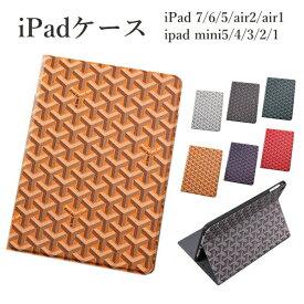 【保護フィルム・タッチペン付き】 ipad ケース 第8世代 第7世代 第6世代 カバー 幾何模様 立体的 手帳型 ipad8 ipad7 ipad6 ipad5 air2 air1 ipad mini5 mini4 mini3 mini2 mini1 ケース ipad pro11 9.7 10.2 オートスリープ スタンド アイパッド タブレット 【ipad994】