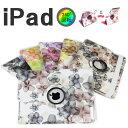 ipad 5 2017 ipad mini ケース ipad pro 9.7 手帳型 iPad Air 2 ケース 回転 かわいい 花柄 ipad air2 ケース ipad air ケース ipad mi…