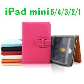 【保護フィルム・タッチペン付き】 ipad mini ケース 手帳型 ベルト レザー iPad mini5 mini4 mini3 mini2 mini1 シンプル かわいい 3点セット mini 5 mini 4 カバー おしゃれ アイパッドミニ スタンド 即日発送 【imini0010】