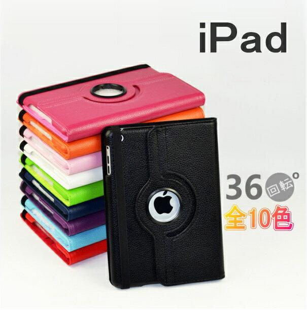 ipad ケース 回転 手帳型 リンゴマーク ipad pro 11 iPad mini3 mini2 手帳型ケース ipad mini ケース ipadpro11 アイパッド ビジネス プライベート 縦置き 横置き オートスリープ スタンド 保護フィルム タッチペン 3点セット ネコポス 送料無料