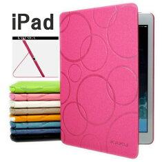 ipad52017ipadmini4ケースipadpro9.7ケースipadpro12.9インチ手帳型おしゃれレザーipadminiケースカバースリープアイパッドプロミニかわいい軽量iPadmini4カバー薄型送料無料3点セット保護フィルムタッチペンプレゼント