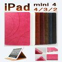 ipad mini 4 ケース iPad mini4 手帳型 レザー ケース iPadmini カバー シンプル カッコいい おしゃれ ipadmini ケース ipadmini4 ケース アイパッド