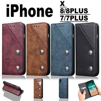 iphoneXiphone8iphone7ケース手帳型iPhoneレザーカバースタンドカード収納カードスマホアイフォンアイホンiphone8iphone7plus耐衝撃フィルム付き携帯メール便送料無料保護フィルム付きアイフォンテン