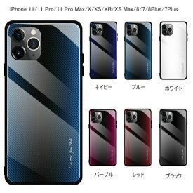 iphone11 ケース おしゃれ 耐衝撃 鏡面 かこいい TPU 保護フィルム付き 全6色 スリムiphone11pro iphone11 pro max カバー iphonex iphonexs iphonexsmax iPhone8 iPhoneSE 第2世代 se2 iphone7 iphone8plus iphone7plus アップル 【iphone1127】