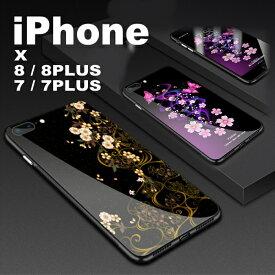 iphone ケース 強化ガラス かわいい 華やか 柔かいTPU iphone XS iphone X iphone8 iphone7 iphone8 plus iphone7 plus ケース アイフォンテン スマホケース ジャケットタイプ 装着簡単 ストラップ穴 あす楽 【iphone810】