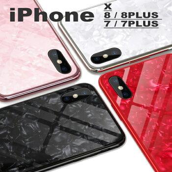 iphoneケースiphoneXiphone8iphone7iphone8plusiphone7plusケースアイフォンテン強化ガラス鏡面仕上げかわいい華やか柔かいTPUスマホケース保護フィルム付きジャケットタイプ装着簡単iPhoneケースアイフォンアイフォンスマホストラップ穴