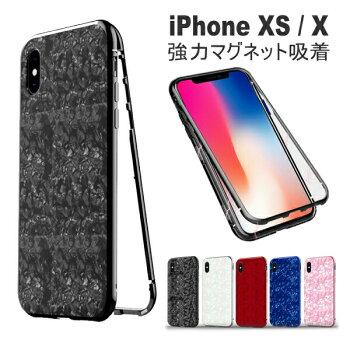 iphonexsケースマグネットニュースタイルiphoneX5.8インチ磁石フルカバー強化ガラス鏡面仕上げネコポス送料無料保護フィルム付きアイフォンスマホA1920A2097A2098A1865A1901A1902黒白ピンク青赤