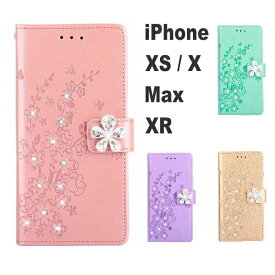 iphone ケース キラキラ 花びら ラインストーン ストラップ カード 入れ iphonex iPhone XS Max iPhone XR ケース 手帳型 iPhone X スマホケース カバー アイフォン 大人可愛い レディース TPU ソフト あす楽 【iphonex826】