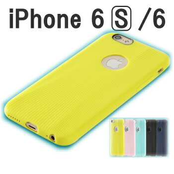送料無料iphone6ケースかわいいおしゃれiphoneカバースマホケースアイホン6ケースアイフォン6ケースiPhone64.7インチ薄型うすい軽量軽いスリムTPU