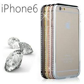 アウトレット iPhone6 ケース アルミ バンパー iPhone 6 iphone6plus かわいい おしゃれ iphoneカバー スマホケース iPhone6 薄型 うすい 軽量 軽い スリム おすすめ お買い得 即日発送 【iphone6028】