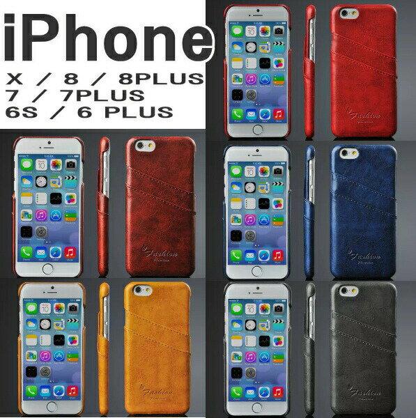 iphone X ケース iphone8 iphone7 ケース スマホケース 保護フィルム付き 送料無料 iphone8 iphone7 plus iphone6s ケース iphone6splus アイフォン6 iphone 6 plus カバー アイホン6ケース 軽量 スリム レザー おしゃれ かわいい スマホ 皮 プラス 大人気 カード収納