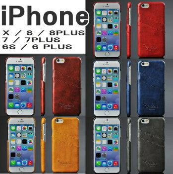 iphoneXケースiphone8iphone7ケーススマホケース保護フィルム付き送料無料iphone8iphone7plusiphone6sケースiphone6splusアイフォン6iphone6plusカバーアイホン6ケース軽量スリムレザーおしゃれかわいいスマホ皮プラス大人気カード収納
