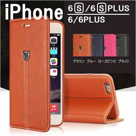 iphone ケース iphone6s iphone6 ケース 手帳型 iphone レザー ケース 手帳タイプ iphone6s ケース iphone6splus iphone6 ケース プラス 革 スマホ iphone6 ケース アイホン6 アイフォン6 スマホケース あす楽 【iphone6031】