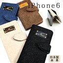 Iphone6033