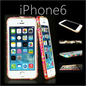 お買い物マラソンポイント5倍 iphone ケース iPhone6 ケース アルミ バンパー ケース かわいい おしゃれ iphoneカバー スマホケース 薄型 うすい 軽量 軽い スリム アイホン6ケース iPhone 6 アイフォン6 ケース iphone6 即日発送 【iphone6034】