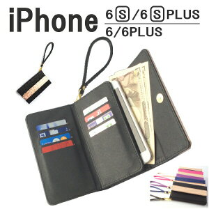 iPhone6iPhone6Plusケースお財布型手帳型送料込メール便iPhone6手帳型ケースiphone6Plus手帳型ケース手帳型iphone6plus手帳革アイフォン6ケースアイフォン6Plus皮フェイクレザー手帳タイプブック型高級感