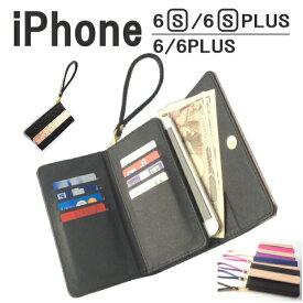 iphone ケース 手帳型 ケース iPhone6 iPhone6Plus iphone6s iphone6splus お財布型 iPhone6 iphone6 Plus 手帳型 iphone 6 plus 手帳 革 アイフォン6 ケース Plus 皮 レザー 手帳タイプ 高級感 【iphone6035】