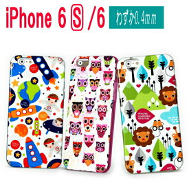 iphone ケース iPhone6 iphone6S ケース フクロウ ライオン iphone6splus ケース カバー バンパー かわいい おしゃれ 宇宙 アニマル 動物 TPU アイフォン ケース スマホケース 薄型 軽量 スリム キャラクター あす楽 【iphone6042】