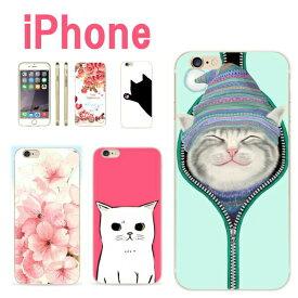 【ポイント10倍】 iphone ケース 猫 TPU iphone6s iPhone6 iphone6splus iphone6plus ケース ネコ バラ サクラ 白 黒 笑顔 微笑み アイフォン iphoneケース スリム 薄くて丈夫 スマホケース キャラクター 【iphone6075】