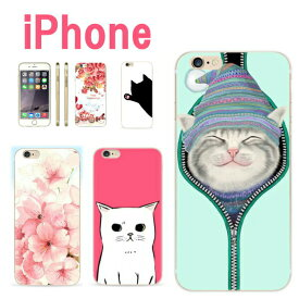 iphone6 ケース 猫 TPU iphone6s iPhone6 iphone6splus iphone6plus ネコ バラ サクラ 白 黒 笑顔 微笑み アイフォン iphoneケース スリム 薄くて丈夫 スマホケース キッズ キャラクター 動物 即日発送 【iphone6075】