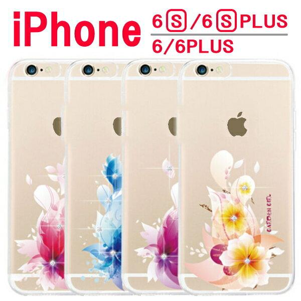 iphone6 ケース iphone6s ケース 花 フラワー iphone6splus iPhone6 ケース ラインストーン キラキラ かわいい iphone6plus ケース アイホン6 大人気 スマホ スマートフォン 送料無料 薄型 軽量 おすすめ スマホケース
