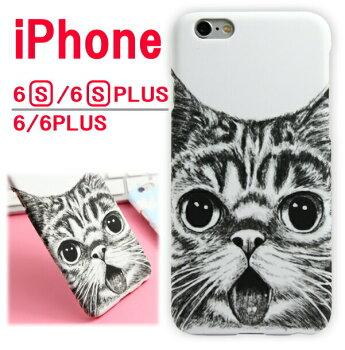 iphone6sケース猫PCかわいいiPhone6ケースキャラクターネコiphone6splusにゃんこ子猫ねこアイフォンiphoneケースねこアイフォン新商品スリム薄くて丈夫