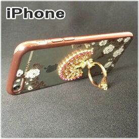 iphone6s ケース TPU 落下防止リング付き iPhone6 plus ケース クジャク ゴージャスな ポケモンgo キラキラ アイフォン iphone ケース アイフォン ラインストーン かわいい スリム 薄くて丈夫 スマホケース キャラクター あす楽 【iphone6203】