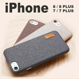 【保護フィルム付き】 iPhone ケース 布地 スマホケース ソフト iPhone8 iPhoneSE 第2世代 se2 iphone 7 iphone8 plus iphone7 plus ケース シンプル カッコいい ケース 薄型 ジャケットタイプ アイフォン 即日発送 【iphone7009】