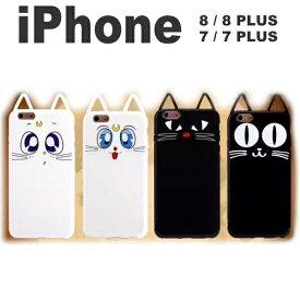 iphone ケース 猫 ネコ 耐衝撃 TPU 柔らかい にゃんこ iphone8 ケース iphone7 iphone8plus iphone7plus バンパー スリム 軽量 装着簡単 保護フィルム付き おしゃれ iphone 8 iphone 7 ソフトケース 動物 キャラクター 【iphone7015】