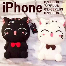 iphone ケース 微笑む 猫 ネコ TPU iphone6 iphone6 plus iphone6s iphone6s plus かわいい 動物 耐衝撃 柔らかい にゃんこ バンパー スリム 軽量 装着簡単 保護フィルム付き ソフトケース キャラクター あす楽 【iphone7016】