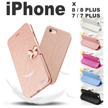 iphonexxsケース手帳型マグネットiphoneXsiphone8iphone7シルク調撥水加工汚れに強いカード収納スタンド布生地耐衝撃かわいい蝶々アイフォンxsケースレザーおしゃれ送料無料手帳スマホA1865A1901A1902A1863A1905A1906A1660A1778A1779