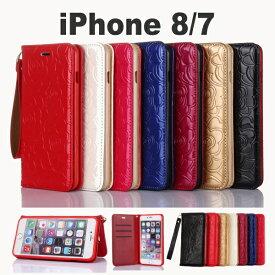 f33739f042 【ポイント2倍】 iphone8 iphone7ケース 型押し 花柄 手帳型 エナメル レザー