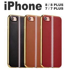 9672829cdf 【ポイント2倍】 iphone 8 iphone 7 ケース シンプル カッコいい スリム 耐衝撃 iphone 7 装着簡単 保護フィルム付き おしゃれ  iphone ケース iphone8 iphone7 plus ...
