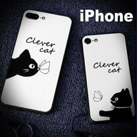 iphone ケース iphone8 iphone7 ケース 猫 iphone8 iphone7 plus ネコ TPU かわいい 動物 耐衝撃 にゃんこ iphone 7 スリム 軽量 装着簡単 保護フィルム付き おしゃれ ソフトケース スマホケース キャラクター あす楽 【iphone7043】