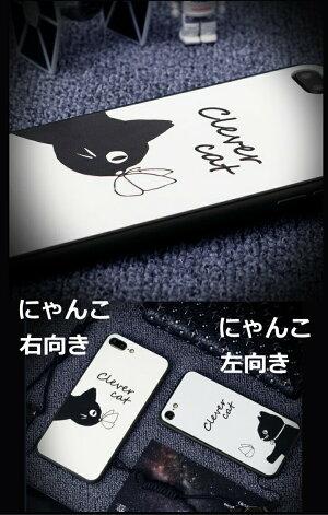 iphoneケースiphone8iphone7ケース猫iphone8iphone7plusネコTPUかわいいキャラクター動物耐衝撃にゃんこiphone7スリム軽量装着簡単保護フィルム付きおしゃれソフトケースiphoneケース送料無料かわいいアイフォンアイホン人気スマホケース