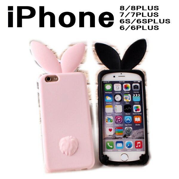 iphoneケース キャラクター うさぎ 耳 iphone8 iphone7 plus シリコン ウサギ TPU 同色ストラップ付き かわいい 兔 耐衝撃 iphone スリム 軽量 装着簡単 保護フィルム付き おしゃれ ソフトケース iphone ケース 送料無料 アイフォン アイホン 人気 スマホケース
