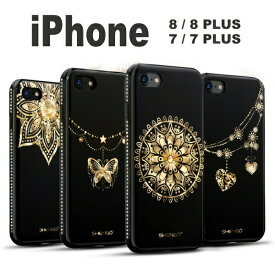 iphone8 ケース 耐衝撃 iphone TPU iphone8plus iphone7 iphone7plus キラキラ シックでおしゃれ シンプル カッコいい ジャケットタイプ 装着簡単 保護フィルム付き iphone ケース アイフォン アイホン 人気 スマホケース あす楽 【iphone7053】
