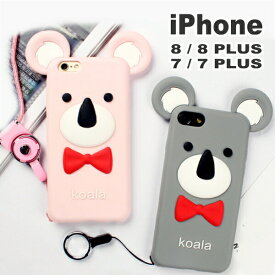 iphone6 ケース コアラ かわいい 子供 ストラップ付き シリコン iphone6plus iphone6s iphone6splus 6splus 耐衝撃 かわいい 保護フィルム付き A1633 A1688 A1700 A1549 A1586 A1589 A1634 A1687 A1699 A1522 A1524 A1593 動物 キャラクター 即日発送 【iphone7054】