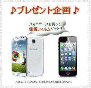 iphonexsケースiPhoneXSMaxiphoneXR大人かわいいパールブルー手帳型チェーンマグネット留め具ネコポス送料無料保護フィルム付きアイフォンスマホ5.86.16.5インチレザーTPU