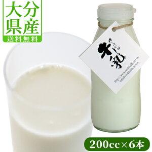 【たっぷりプレゼント付き】【送料無料】クックヒルファーム チーズ職人理想の牛乳(ゆふいん牛乳S200cc×6本)