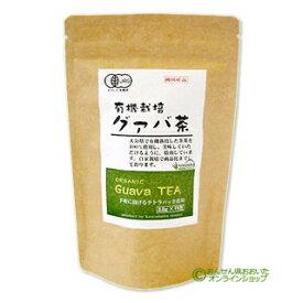 河村農園 グァバ茶 国産 有機栽培 3g×15包入 kwfa