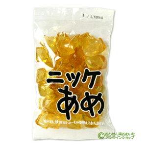 5%還元 菊水製菓 ニッケあめ 200g【新生活応援クーポン】