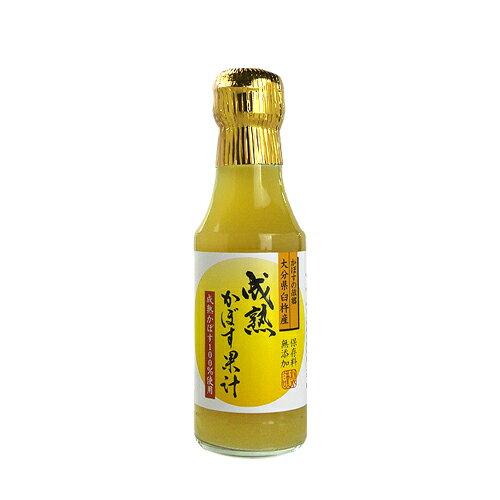 うすき製薬 成熟かぼす果汁 150ml【バレンタインギフトクーポン】