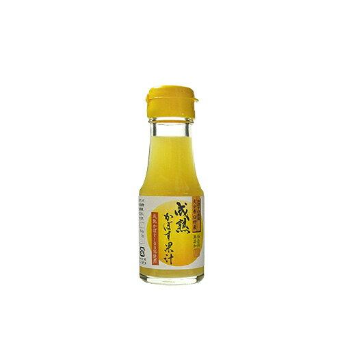 うすき製薬 成熟かぼす果汁 70ml【バレンタインギフトクーポン】