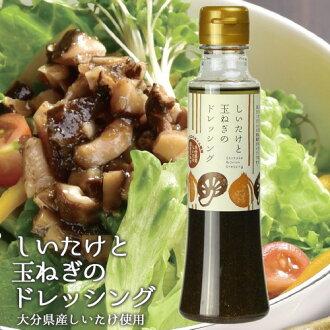 Mori Syoten Shiitake and onion dressing 200ml