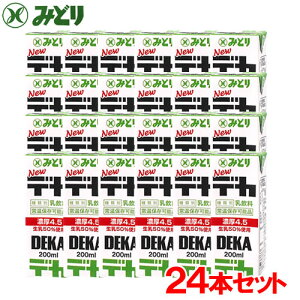 【たっぷりプレゼント付き】【送料無料】みどりデカ 200ml×24本 九州乳業