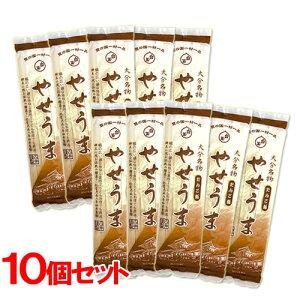 大分名物 やせうま だんご麺 180g×10 四井製麺工場