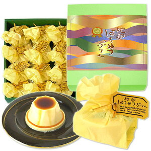 5%還元 菊家 地卵はちみつぷりん 12個入【ギフト可】【送料込価格】【バレンタインクーポン】
