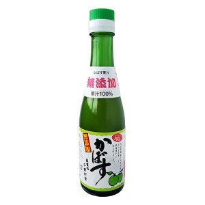 大分県産 無添加かぼす果汁 200ml 大分千歳村農産加工